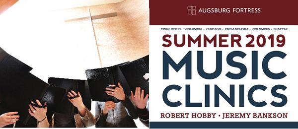 Summer Music Clinic
